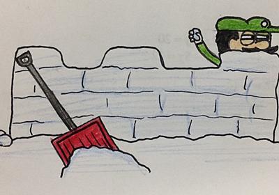 Sudo Daily Draw - Snow Fort - Hill's Stuff M'kay