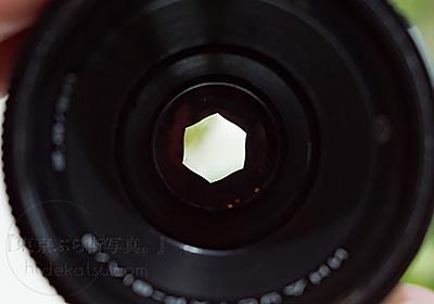 星ボケが出ないIndustar 61 L/Z 50mmの見分け方【オールドレンズ備忘録】 - オールドレンズと街歩き『東京ぶら街写真。』 フォトグラファー中山英克