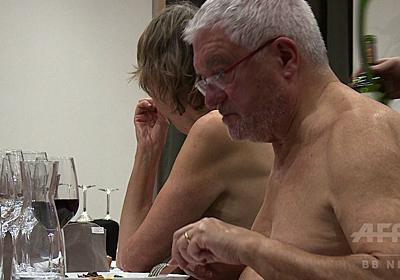 全裸でフレンチ! パリ初のヌーディストレストラン開店 写真1枚 国際ニュース:AFPBB News