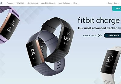 Fitbit、フィットネストラッカー「Charge 3」を149.95ドルで発売 水泳にも対応 - ITmedia Mobile