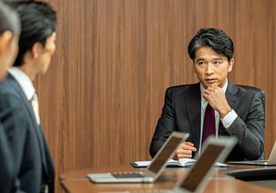 「多忙な上司」の機嫌を損ねず時間をもらうコツ | リーダーシップ・教養・資格・スキル | 東洋経済オンライン | 経済ニュースの新基準
