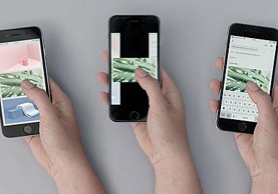 「アプリ切り替え」の常識を変える。AR空間にアプリを配置する新型UI「Magic UX」 | ギズモード・ジャパン