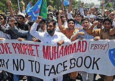 First Facebook, then the world - Internet freedom in Pakistan