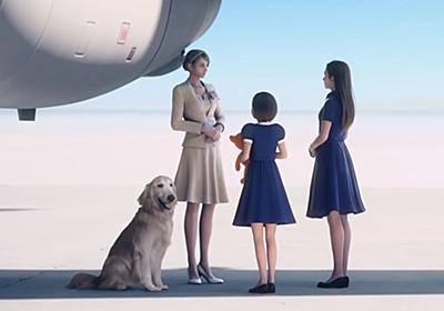 『エースコンバット7』の「犬」に奇妙な注目集まる。JPEG画像ではないかと海外で話題に | AUTOMATON