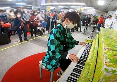 生計立て辛かったピアニスト…YouTuberの台頭で変わる需要   ORICON NEWS