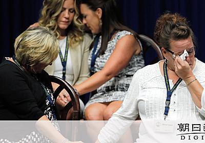 カトリック神父300人が性的虐待 被害者は数千人か:朝日新聞デジタル