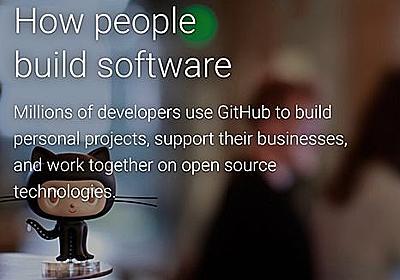 今日からはじめるGitHub~初心者がGitをインストールして、プルリクできるようになるまでを解説 - エンジニアHub|Webエンジニアのキャリアを考える!