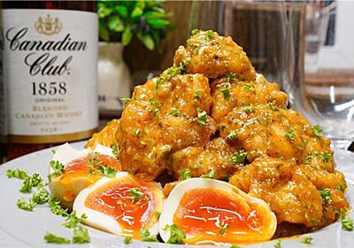【レシピ】鶏ささみで♬やみつきカレーのりマヨチキン♬ - しにゃごはん blog