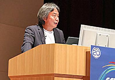 [CEDEC 2018]宮本 茂氏の基調講演「どこから作ればいいんだろう?から10年」聴講レポート。宮本氏が自分自身と日本のゲーム市場の10年間を語った - 4Gamer.net