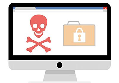 マイクロソフト、「Azure Security Lab」発表--Azureバグ報奨金倍増も - ZDNet Japan