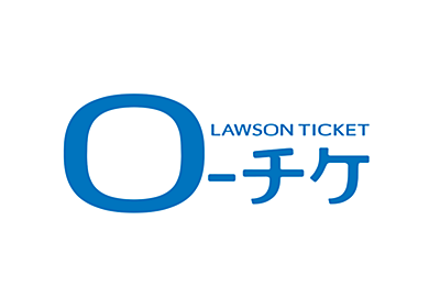 ローチケからのお知らせ|20170906 ローチケHMV[ローソンチケット]