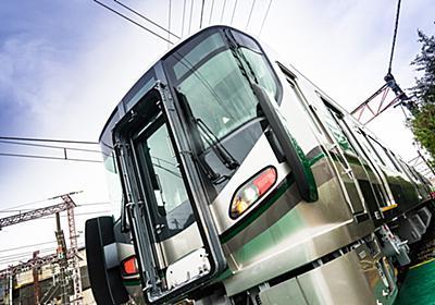 JR西日本、新型車両「227系1000番台」を公開。ICカードが使える車内収受対応ワンマン機器を装備  - トラベル Watch