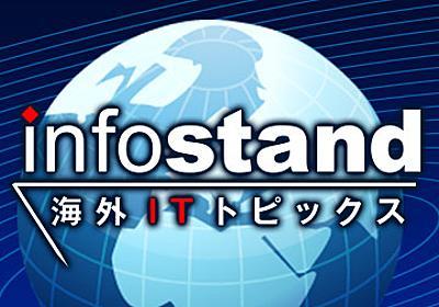 【Infostand海外ITトピックス】ソーシャルコマースと破壊をもたらす? 「Facebook Shops」の登場 - クラウド Watch