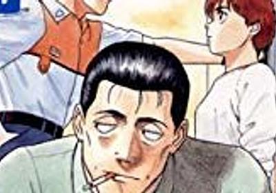 理想の上司vs.悪魔的起業家 ゆうきまさみ『機動警察パトレイバー』--高井浩章   ハフポスト
