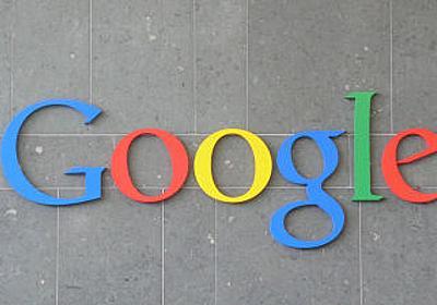 Googleが初のGDPR違反で60億円以上の罰金を科せられる - GIGAZINE