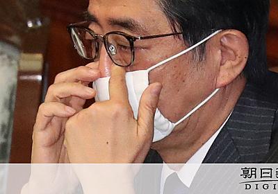 布マスクで「不安パッと消えます」 官僚案に乗って炎上 [新型肺炎・コロナウイルス]:朝日新聞デジタル