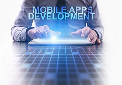 プログラミングの必要なし!簡単にスマホアプリが開発できるツール9選