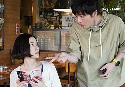 あなたの番です(特別編)田中圭に届けられた悪魔のプレゼント! - 晃のドラマブログ