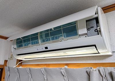 「エアコンの室内機」掃除はどうすればいい? いろいろなオプションを考えてみよう【2020年5月版】 - Fav-Log by ITmedia