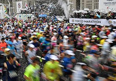 東京マラソン 一般参加取りやめ、エリートのみ200人規模で実施 新型肺炎 - 毎日新聞