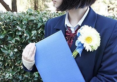 女子高生は卒業も入学もSNSを活用しまくる | イマドキのLINE事情