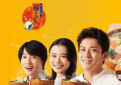 47都道府県「地元応援みそ汁(味噌汁)」|「ほんだし®」で野菜みそ汁(味噌汁)のレシピ特集|味の素株式会社