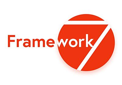 Framework7 - Full Featured HTML Framework For Building iOS7 Apps