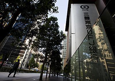 【本音座談会】私たちはなぜ30代でメガバンクを辞めたのか—— 三菱UFJからSansan、ユーザベース、マネフォへ転職 | BUSINESS INSIDER JAPAN