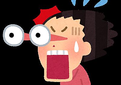 【ブログでの著作権肖像権侵害問題】ボーダーラインの難しいグレーゾーン…アニメに漫画に芸能人の画像…引用元記載してたらOK?著名人画像はASPも厳しい判断?抵触しない方法とは?フリー素材やアフィリエイトリンクは?過去の体験談で語る。 - 0から始めるアドセンスでアフィリエイトなブログ