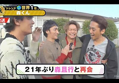 森くん登場、テレビ局員も衝撃 72時間テレビどう見た:朝日新聞デジタル