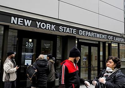 米の失業保険申請、最大の664万件 解雇・一時帰休で (写真=ロイター) :日本経済新聞