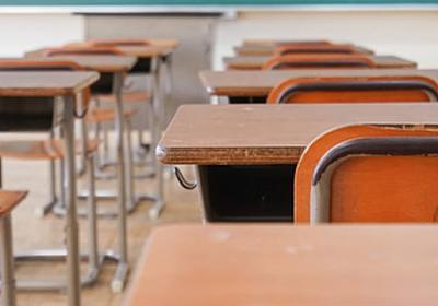 「学歴社会」なのに「教育を軽視」する日本の問題(中川 まろみ) | FRaU