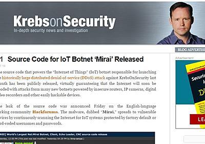 史上最大級のDDoS攻撃に使われたマルウェア「Mirai」公開、作者がIoTを悪用 - ITmedia エンタープライズ