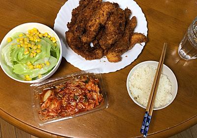 ささみカツを夕食に決定 久々のハローワークにて相談 - きよさばのブログ