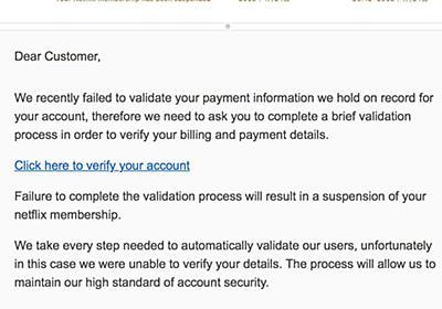 数ヶ月前に解約したNetflixの利用料がまだカードで引き落とされてる…Netflix側の対応など含め、解約時に気を付けたいこと - Togetter