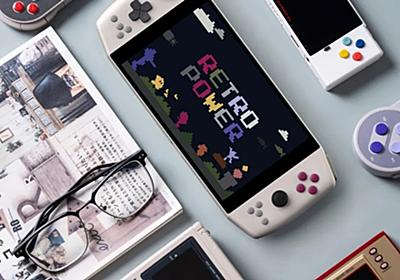 Ryzen 7 4800U搭載になった7型Windowsゲーム機「AYANEO 2021 Pro」。ゲームボーイを彷彿とさせる色に - PC Watch