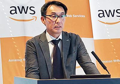 サントリー、国内の全サーバ1000台をAWS移行 データセンター解約で「身軽になった」 (1/2) - ITmedia NEWS