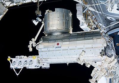 「微生物は宇宙で3年生存する」という日本の研究チームの実験結果が意味していること | WIRED.jp