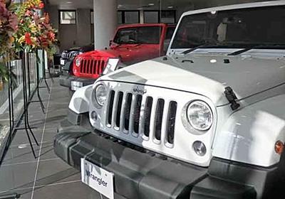 なぜ「ジープ」はアメ車で唯一売れているのか | 自動車 | 東洋経済オンライン | 経済ニュースの新基準