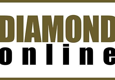 3分間ドラッカー 「経営学の巨人」の名言・至言 | ダイヤモンド・オンライン