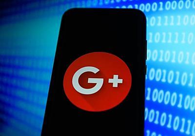 「Google+」に新たなバグ、一般向け終了を2019年4月に繰り上げ - CNET Japan
