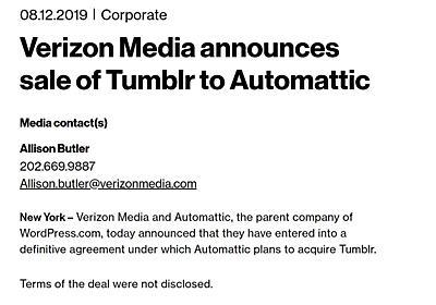 WordPress.comの運営会社、TumblrをVerizon Mediaから買収 - ITmedia NEWS