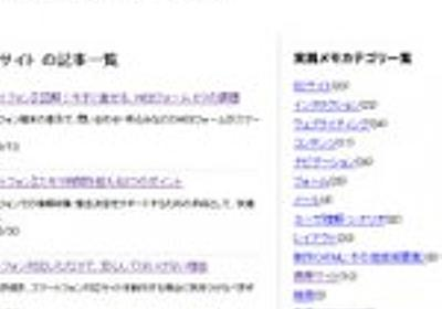 iPhoneなどスマートフォンのデザインポイント   basic design