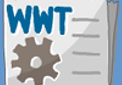 2020年7月第4週号 1位は,JavaScriptを使ったハンバーガーメニューの代替3案,気になるネタは,G Suite向けGmailがChat,Meet,Roomを統合:週刊Webテク通信|gihyo.jp … 技術評論社