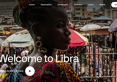 想像の遥か上をいくFacebook仮想通貨「Libra」のスゴさを解説するーーいきなり米国議員から開発停止要求も - THE BRIDGE(ザ・ブリッジ)
