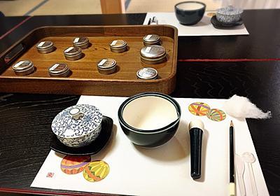 塗香作りin妙香寺 | ゆだぽんの虹色♬オーラ視♬ブログ