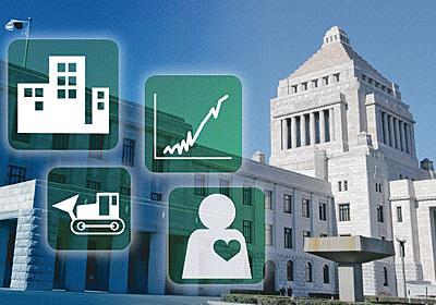 膨らむ歳出 かすむ改革 18年度予算案97.7兆円  :日本経済新聞