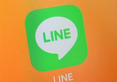 """LINEのデータ国内移転、""""アルバム""""は2024年に 「当初は計画になかった」 - ITmedia NEWS"""