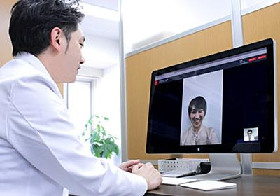 スマホ診察、ルールに遅れ ベンチャーは手探り  :日本経済新聞
