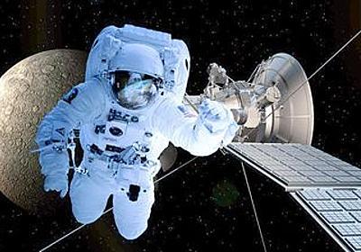 「宇宙の寒さ」から直接エネルギーを生み出す技術が開発される - GIGAZINE